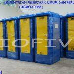 toilet PU